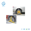 Yellow Cold Rolled Steel Sheet Wheel Clamp