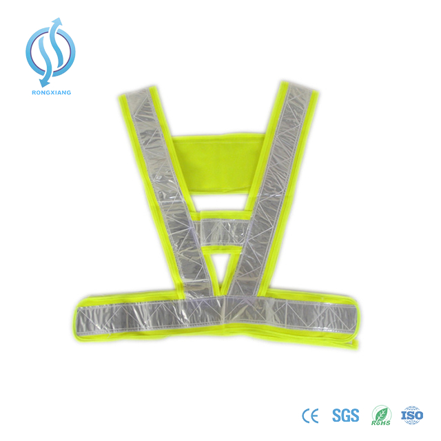 Yellow High Visibility Safety Vest