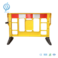 1.5m Yellow Traffic Plastic Barrier